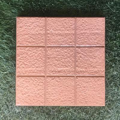 9 Square